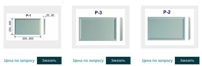 Каталог рустовых элементов Деколайт.